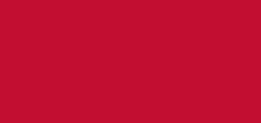 Monogramma rosso AM Around Mantova di Alessia Margonari